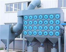 立式濾筒除塵(chen)器-脈沖濾筒式除塵(chen)器